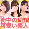 banner1_s