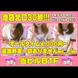 banner1_l
